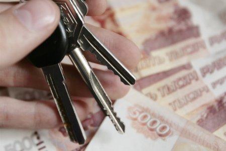 Фото 1 деньги офицерам на жилье