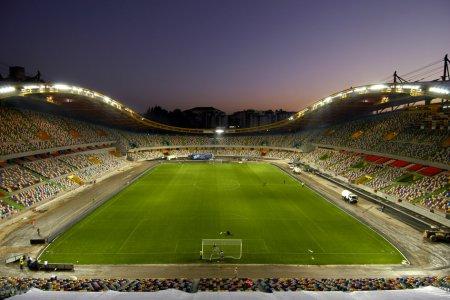 Фото 1 стадион на кр