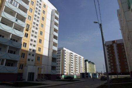 Новости рынка недвижимости за 10 июля