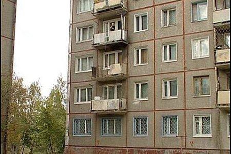 Готовим недвижимость к продаже