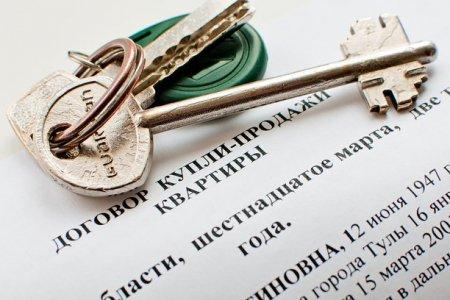 Что поможет помешать завершению сделки с куплей-продажей недвижимости?