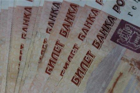 Как поступать с ипотекой, если дорожает валюта?