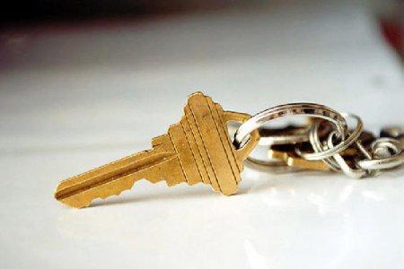 Как правильно подарить недвижимость