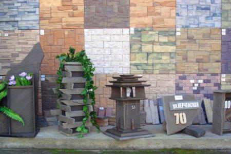 Фото 1 Материалы для кладки фундаментов
