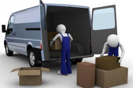Фото 1 Стоимость переезда