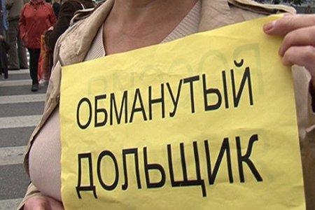 Фото 1 Если застройщик не получил подписи властей