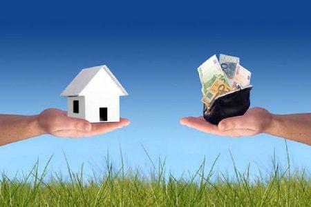 Фото 1 Продажа залогового имущества