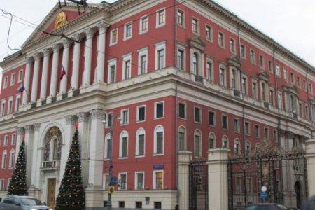 Антикризисная программа «План обеспечения устойчивого развития экономики и социальной стабильности города Москвы в 2015 году»: за и против
