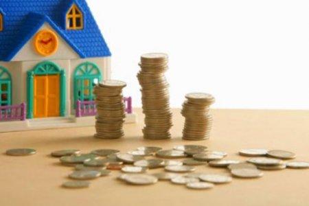 Фото 1 Налоговый вычет при уплате процентов по ипотеке