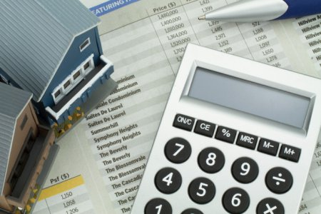 Фото 1 В Чехии ставки по ипотечным кредитам находятся на рекордно низком уровне
