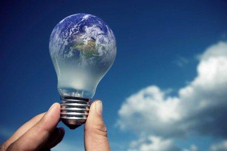 Фото 1 Энергосбережение