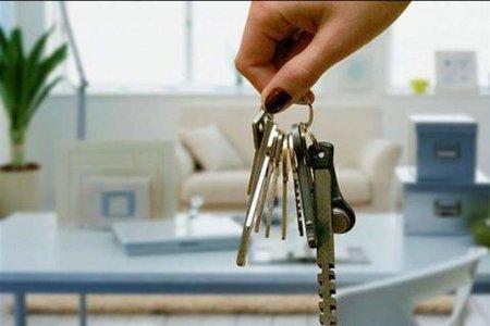 Фото 1 Стратегии для собственников квартир
