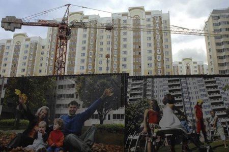 Фото 1 Условия банка, в котором у вас действует зарплатный проект