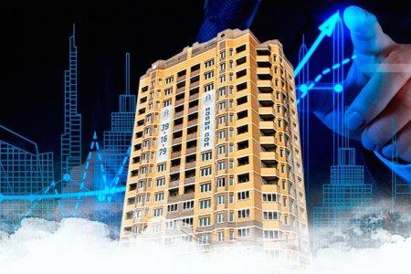 Фото 1 Инвестиционные покупки недвижимости