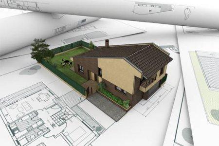 Фото 1 Схема дома