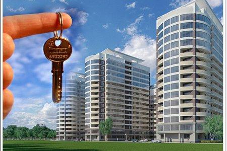 Основные правила, которыми должен руководствоваться грамотный покупатель жилья