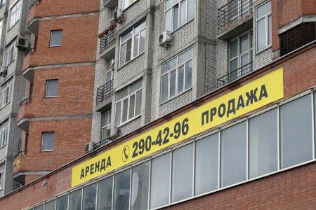 Фото 1 Новостройки: максимальная прибыль и риски