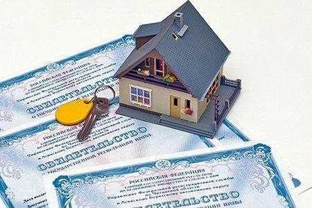 Основные особенности нового свидетельства о праве собственности