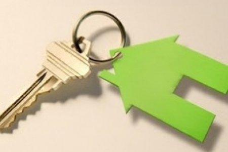 Предоставление льготной ипотеки