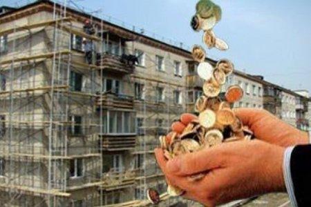 Фото 1 Кто должен платить за ремонт?
